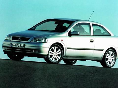 Opel Astra ECO4: Čtyři a půl litru na 100 kilometrů