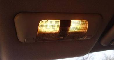 Interiérové svetlo z Omegy B